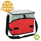 歐思樂摺疊保鮮袋M-紅