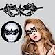 派對/化妝舞會面具 蕾絲眼罩面罩 鏤空後綁帶式-格雷女伶款 kiret product thumbnail 1