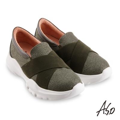 A.S.O 機能休閒 Q彈紓壓紋理閃色布直套式休閒鞋-綠