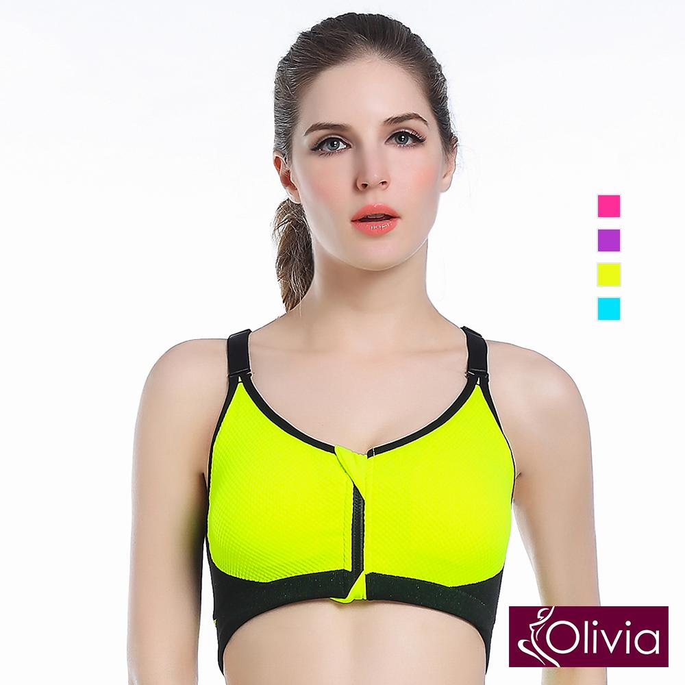 Olivia 專業防震無鋼圈舒適撞色款運動內衣(拉鍊款) -黃色