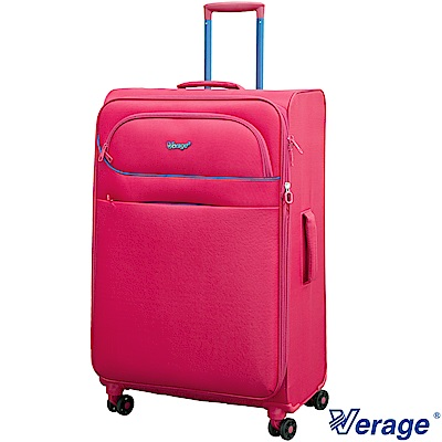 Verage 維麗杰 28吋輕量旅者系列行李箱 (玫紅)