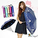 【雙龍牌】妙芝貓黑膠彎勾折傘晴雨傘B1950M
