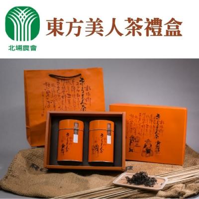 北埔農會 東方美人茶禮盒(2兩/2罐)x1盒