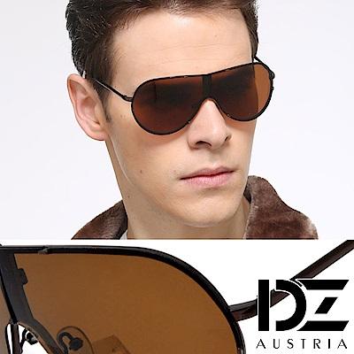 DZ 獨特風尚可摺疊 抗UV 防曬偏光太陽眼鏡墨鏡(銅咖系)