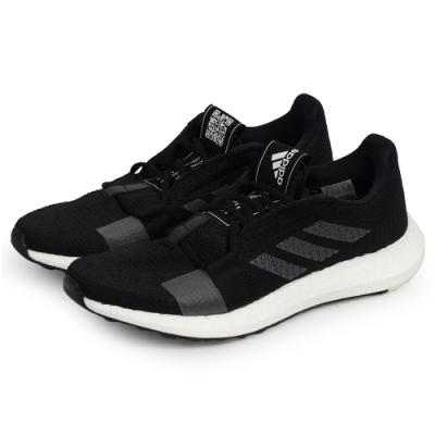 Adidas 慢跑鞋 SenseBOOST GO m 男鞋