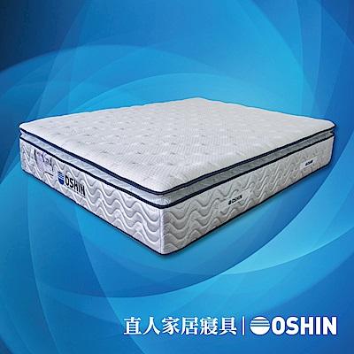 日本直人木業-OSHIN/日本職人百年品牌床墊/京都風華乳膠正三線獨立筒床墊 7尺雙人特大