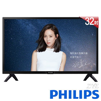 PHILIPS飛利浦 32吋 淨藍光LED液晶顯示器+視訊盒 32PHH4032