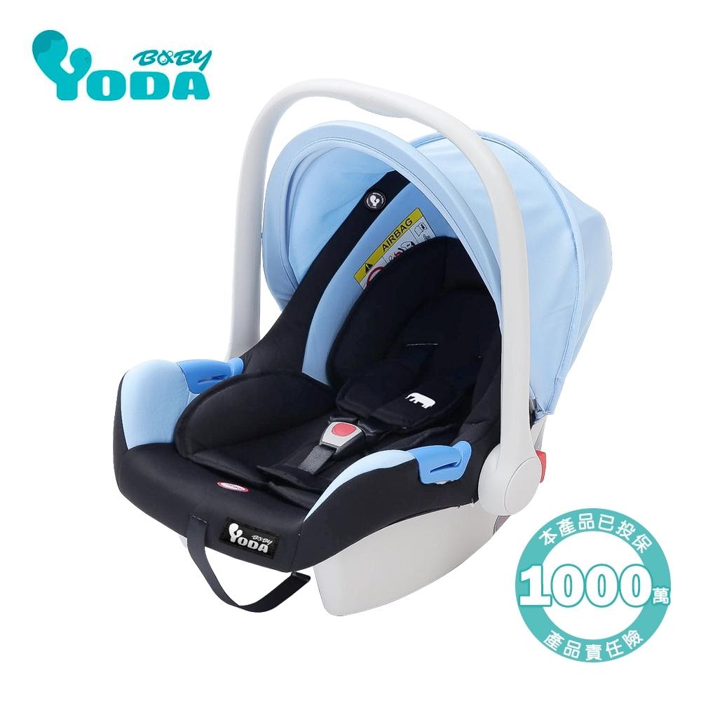 YoDa 嬰兒提籃式安全座椅-活曜藍