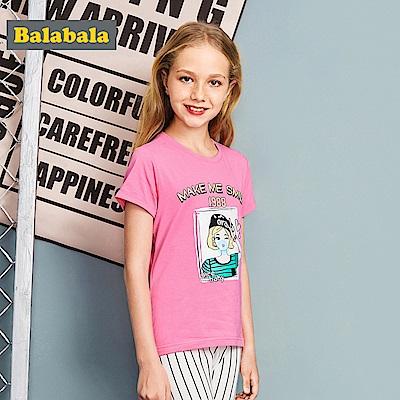 Balabala巴拉巴拉-俏皮女孩自拍圖案短袖T恤-女(5色)