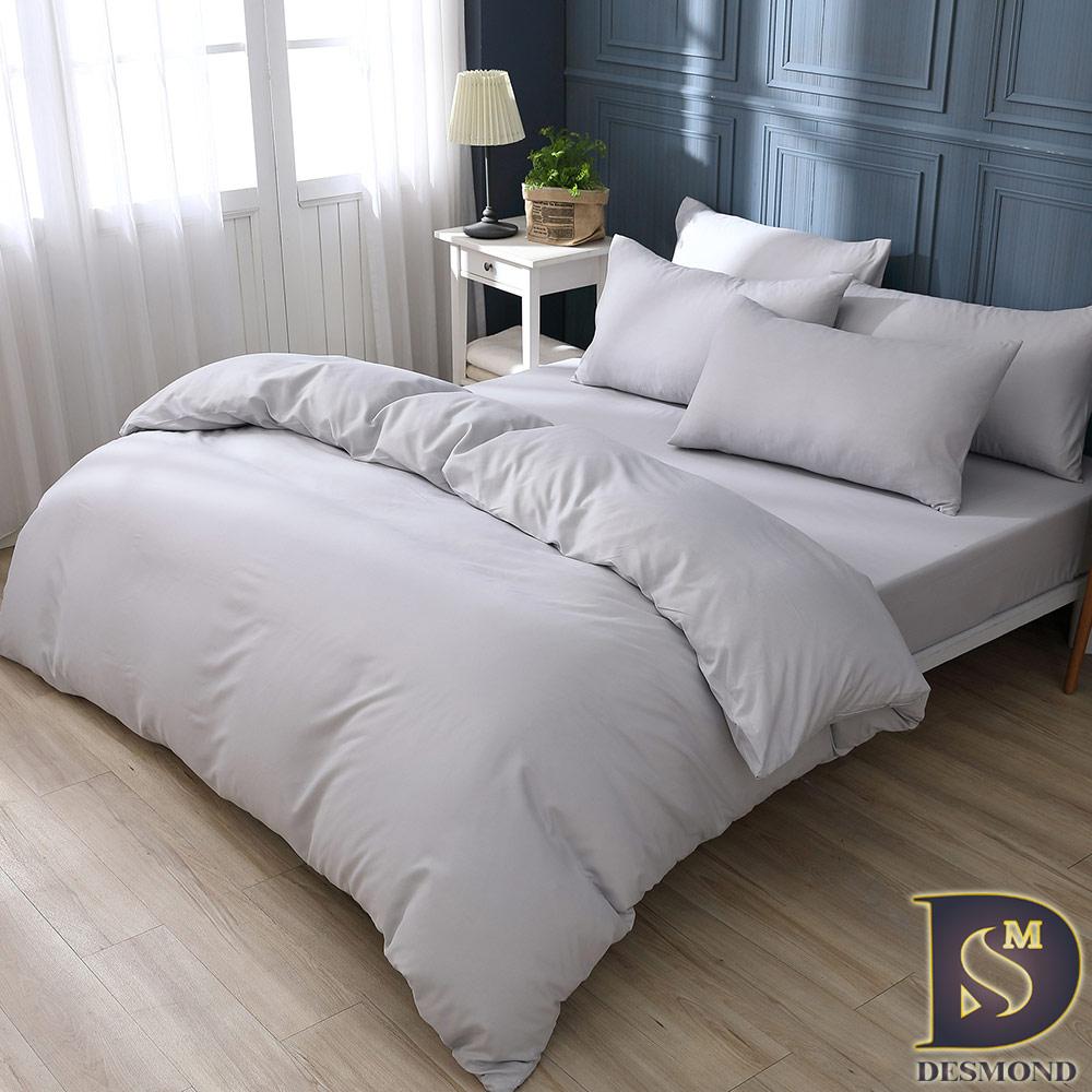 岱思夢 台灣製 柔絲棉 素色涼被床包組 單人 雙人 加大 均一價 多款任選 (簡約灰)