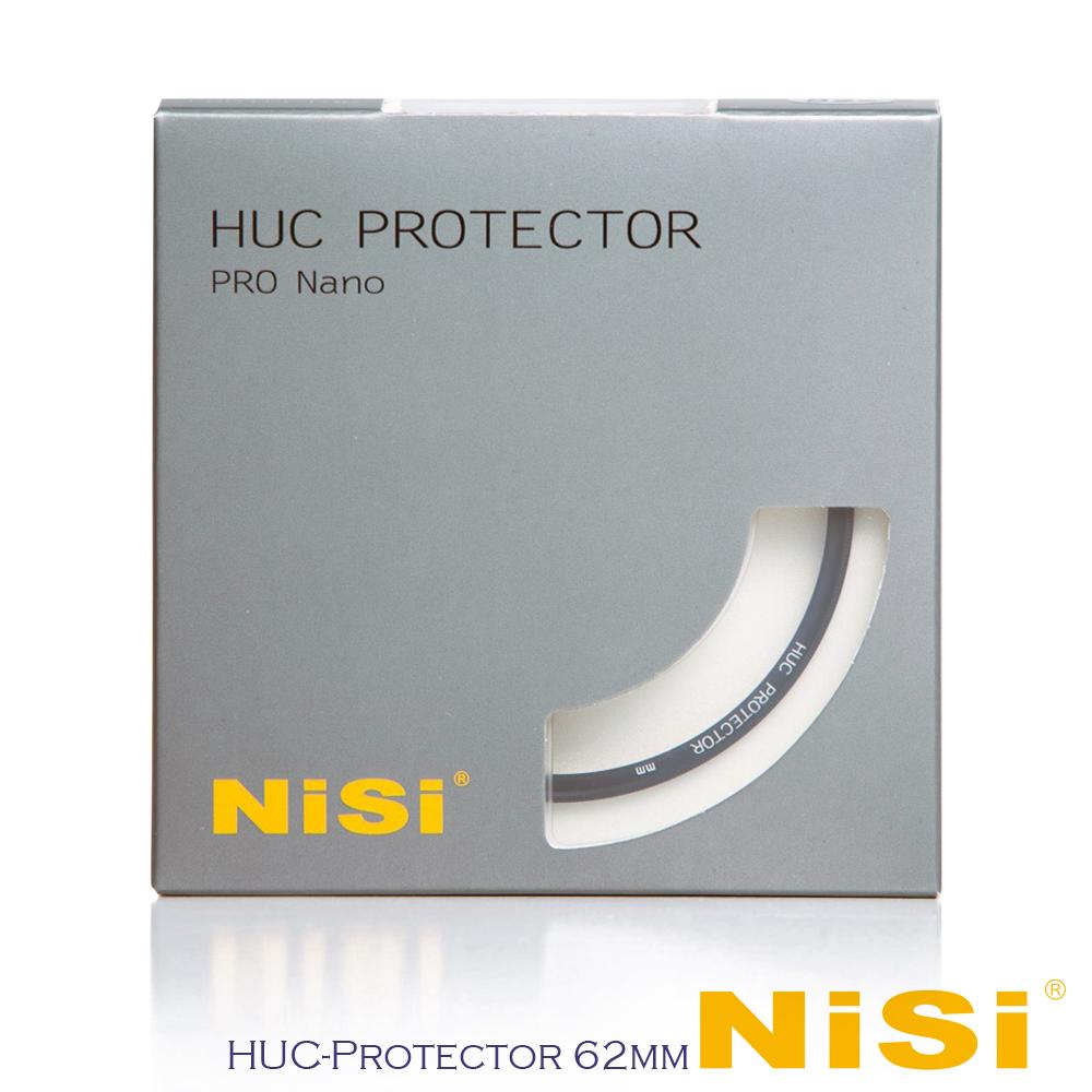 NiSi 耐司 HUC Pro Nano 62mm 奈米鍍膜薄框保護鏡