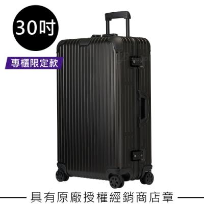 【直營限定款】Rimowa Original Check-In L 30吋行李箱 (黑色)