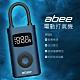 【abee快譯通】電動打氣機 充氣寶(IF001) product thumbnail 2
