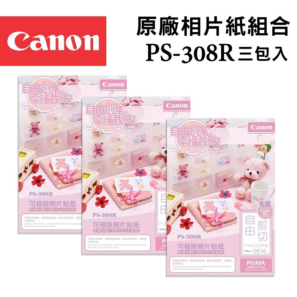 Canon PS-308R 布質相片貼紙3包(15張)