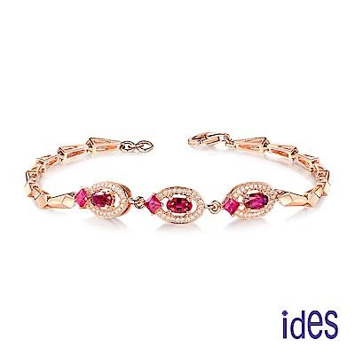 ides愛蒂思 歐美設計彩寶系列紅寶碧璽晶鑽手鍊/東方紅(玫瑰金色)