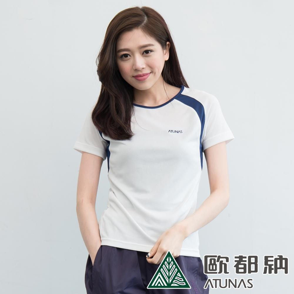 【ATUNAS歐都納】女款透吸溼排汗氣涼感紗短袖T恤1329E白/深藍