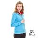 【Lynx Golf】女款鋪棉麻花針織特殊剪裁設計長袖外套-亮藍色 product thumbnail 2