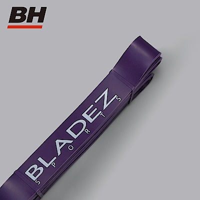 【BH】TM010 紫色訓練拉力帶-抗力性16KG