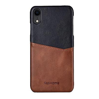 KEZiHOME 插卡系列 iPhone XR 6.1吋 單底背蓋真皮手機殼
