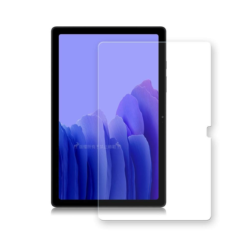 三星 Galaxy Tab A7 2020 10.4吋 專業版疏水疏油9H鋼化玻璃膜 平板玻璃貼 T500 T505 T507