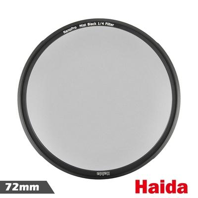 Haida 海大 NanoPro Mist Black 1/4 黑柔焦鏡片 72mm 濾鏡