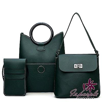 iSPurple 優雅知性 皮革圓框手提肩背包三件組 古典綠