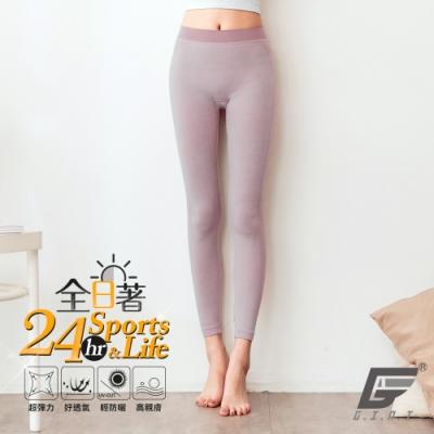 GIAT台灣製24hr全日著排汗透氣彈力瑜珈褲(裸粉)