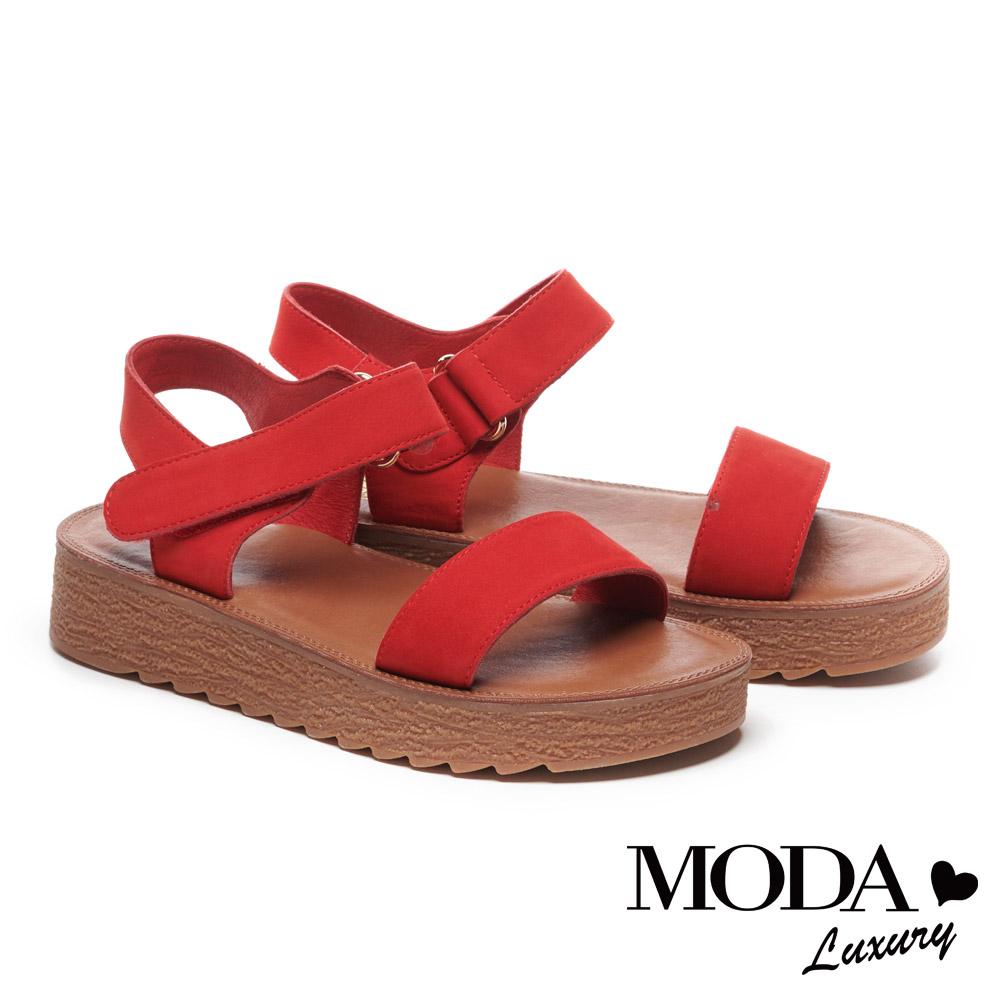 涼鞋 MODA Luxury 復古魅力純色真皮厚底涼鞋-紅