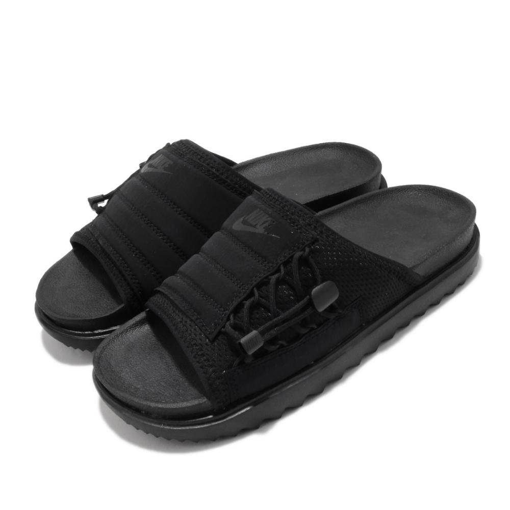 Nike 拖鞋 Asuna Slide 套腳 女鞋 輕便 舒適 簡約 穿搭 夏日 全黑 CI8799001