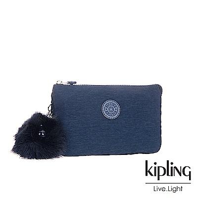 Kipling星空藍素面三夾層配件包(大)-CREATIVITY XL