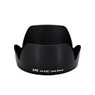 JJC副廠Canon遮光罩LH-63II可反裝相容佳能Canon原廠EW-63II遮光罩