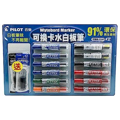 PILOT百樂 可換水白板筆(12入,另附2支水卡)