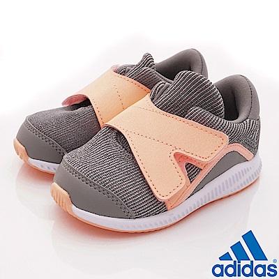 adidas童鞋 輕量運動鞋 HTW479灰橘(寶寶段)