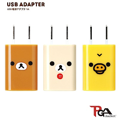 PGA San-X 大臉系列 AC轉USB 充電器 豆腐旅充