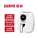 【SAMPO 聲寶】微電腦觸控氣炸鍋(KZ-AC2020) product thumbnail 1