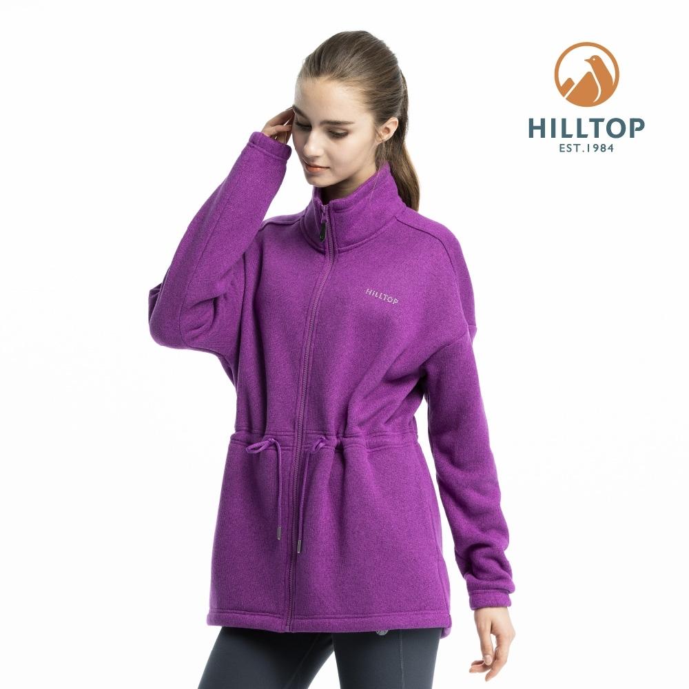 【hilltop山頂鳥】女款ZISOFIT保暖吸濕快乾刷毛外套H22FV6紫