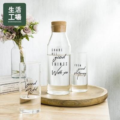 【618全店慶 全館5折起-生活工場】share goods耐熱玻璃一壺二杯組