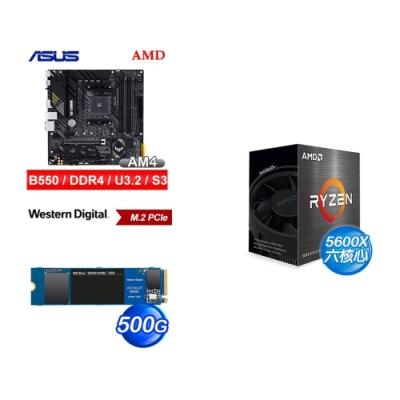 (U+MB+SSD) AMD R5 5600X+華碩 TUF GAMING B550M-PLUS 主機板+ WD 藍標 SN550 500GB PCIe SSD