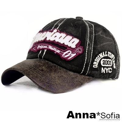 AnnaSofia 水洗布立體字裂紋簷 防曬純棉嘻哈棒球帽老帽(黑系)