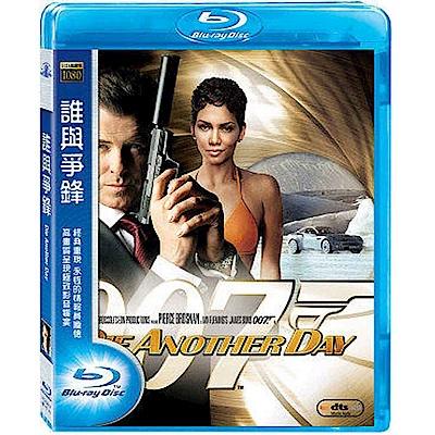 007系列 - 誰與爭鋒 藍光 BD