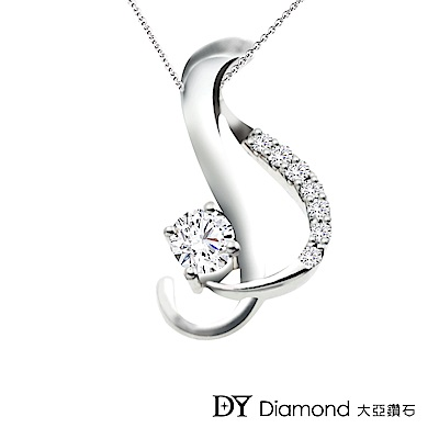 DY Diamond 大亞鑽石 18K金 0.50克拉 D/VS1  時尚設計鑽墜