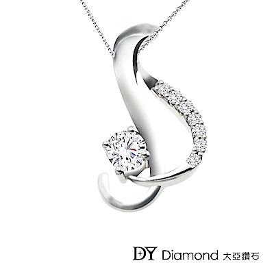 DY Diamond 大亞鑽石 18K金 0.60克拉 D/VS1  時尚設計鑽墜