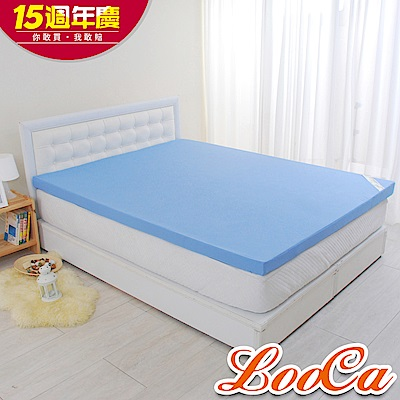 (週年慶限定)LooCa花焰超透氣3cm全記憶床墊-雙人5尺