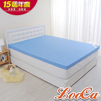 (週年慶限定)LooCa花焰超透氣6cm記憶床墊-雙人5尺