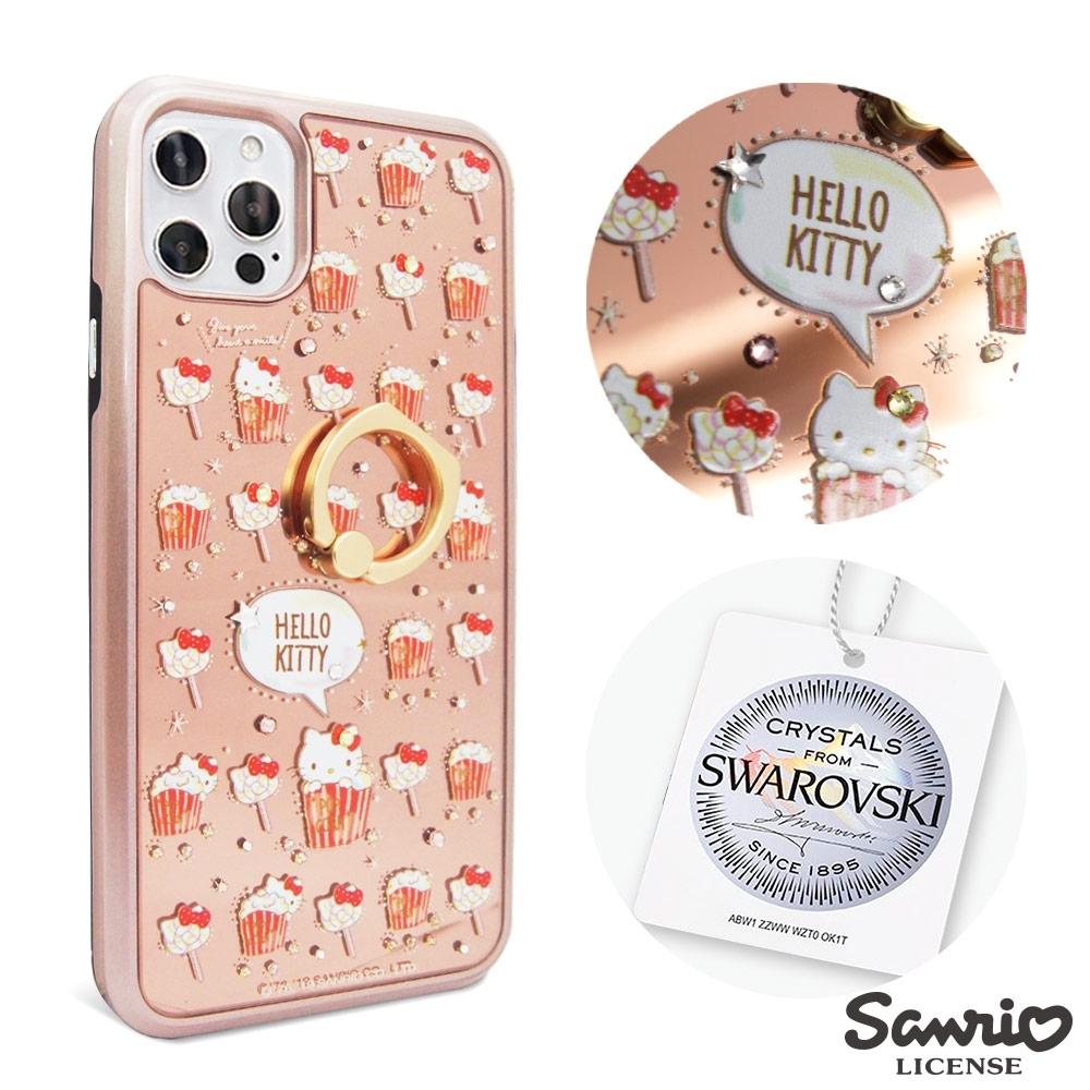 三麗鷗 iPhone 12全系列 施華彩鑽全包鏡面指環雙料手機殼-凱蒂糖果屋