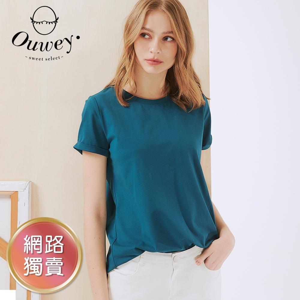 OUWEY歐薇 簡約扭結微長版高含棉彈性上衣(藍)3212061235