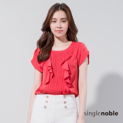 獨身貴族 浪漫唯美荷葉造型短袖上衣(2色)
