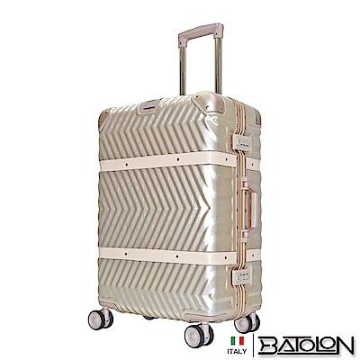 義大利BATOLON 夢想啟程TSA鎖PC硬殼鋁框箱/行李箱 (29吋)