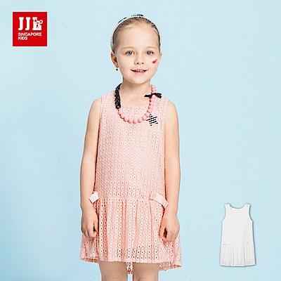 JJLKIDS 唯美蕾絲鏤空露背無袖洋裝(2色)