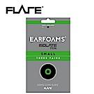 Flare EFS-MINI-SML 替換記憶耳塞 尺寸小